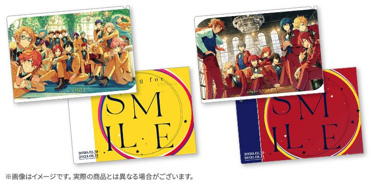 A:クリアファイル2枚(スタプロ&ニューディ)